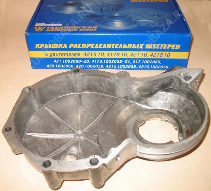 рышка распределительных шестерен двигателя ЯМЗ-236 и ЯМЗ-238