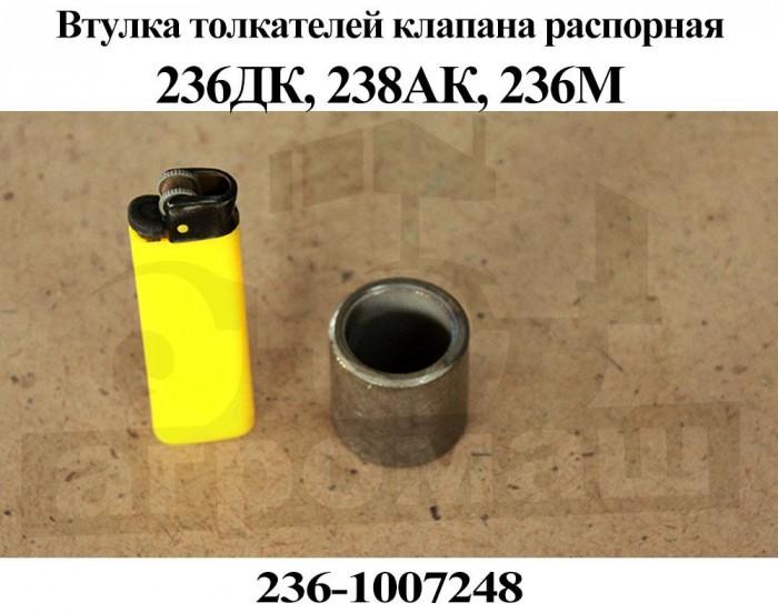 Втулка толкателя ЯМЗ-236