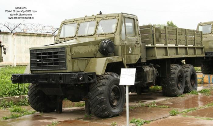 КрАЗ-5Э6316